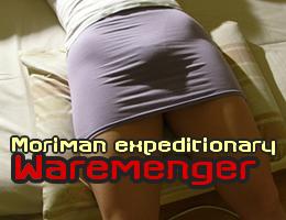 pussy Moriman bulge